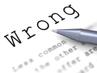 2 грешки при съставяне текста за началната страница на сайта